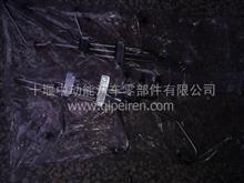 雷诺发动机高压油管/D5010222512