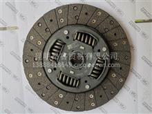 云内动力正品配件D20TCI离合器从动盘总成/离合器片X200307/X200307