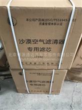 原厂戴姆勒欧曼ETX EST GTL 空气滤芯 空滤  KL2851/1332111987002