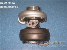 东GTD增品牌 S200 047Z增压器 零件号Assy:F0428-2637KZ;turbo/S200 047Z增压器 F0428-2637KZ