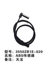 天龙ABS传感器 3550ZB1E-020东风电器天运电器电喷后处理