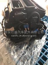 陕汽德龙X3000空调本体总成/DZ14251841002