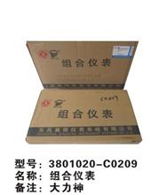 大力神组合仪表3801020-C0209东风电器天运电器电喷后处理/大力神组合仪表3801020-C0209
