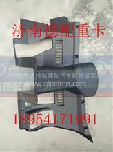 陕汽德龙配件转向管柱护罩本体DZ14251160280/DZ14251160280