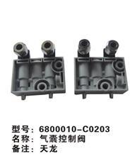 天龙气囊控制阀 6800010-C0203东风电器天运电器电喷后处理