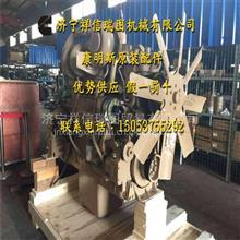 重庆康明斯KTAA19-G6发动机胶管 维修备件