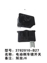解放J6电动倒车镜开关3782010-B27东风电器天运电器电喷后处理/ 3782010-B27