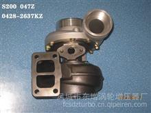 东GTD增 S200 047Z增压器 零件号Assy:F0428-2637KZ;turbo/S200 047Z增压器 F0428-2637KZ