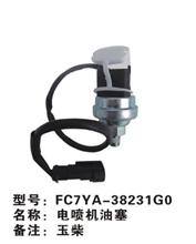 玉柴电喷机油塞FCYA-38231G0东风电器天运电器电喷后处理/玉柴电喷机油塞FCYA-38231G0