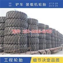 潍柴发动机报价找河南专业卖耐磨铲车50实心轮胎/装载机轮胎