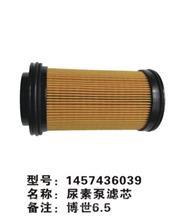 博世6.5尿素泵滤芯1457436039东风电器天运电器电喷后处理/博世6.5尿素泵滤芯1457436039