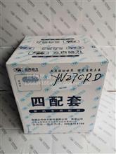 云内动力正品配件YN27CRD四配套 SPT026/SPT026