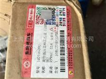 东风天锦  离合器压盘和盖总成 (350)/1601M-090