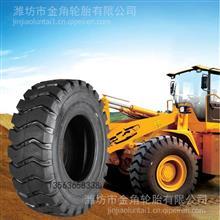 装载机轮胎河南风神铲车23.5-25-16轮胎(含内胎)龙工花纹/01