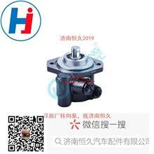 1DQ300-3407100玉柴4108转向叶片泵 /1DQ300-3407100