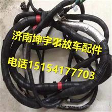 福田戴姆勒GTL驾驶室ABS右电缆线总成 H4359080006A0/ H43590800