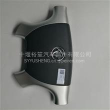 5104010 原厂方向盘  厂家直销  大量供应 实力派产品/5104010-C4300