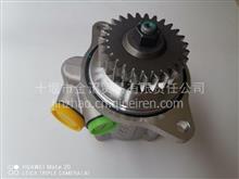雷诺420马力转向叶片泵/3406005-K22A0
