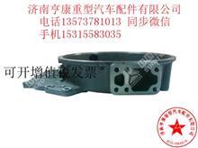 中国重汽曼发动机配件       201-01401-0327铸铁飞轮壳/201-01401-0327铸铁飞轮壳