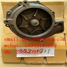 3008469Pipe Plug/3008469Pipe Plug