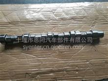 优势现货供应适用于东风康明斯4BT3.9凸轮轴/小松4D102凸轮轴/C3929885 C3929038  C3914638