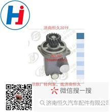 612600130522潍柴转向助力齿轮泵/ 612600130522