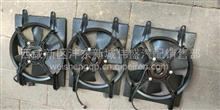 轩德E9冷凝器电子扇总成/LZ10380012