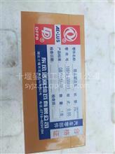 风神6102增压器翻边瓦 东风事故车配件 一站式购齐/10B10-05040 13986886030
