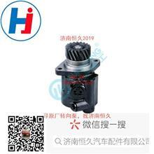 612600130772潍柴转向助力泵ZYB-1416R/801/ 612600130772