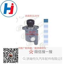 612600130265潍柴WD12宽体矿用自卸车齿轮泵