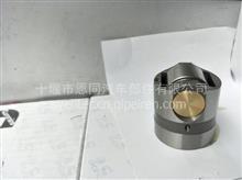 高压油泵滚轮体/3389610