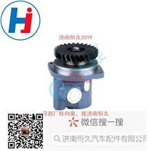 612600131127潍柴动力WP12液压泵 /612600131127