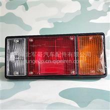 37.2D-16010东风EQ1118GA EQ2102军车越野车配件后尾灯组合后尾灯/37.2D-16010