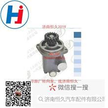 612600130517潍柴转向助力齿轮泵/ 612600130517