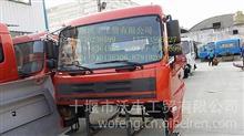 三环昊龙T260平板运输车驾驶室总成/三环昊龙T260