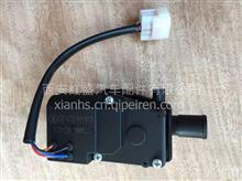 陕汽德龙X3000电动水阀/DZ14251841013