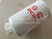 东风天龙旗舰ISL9.5国5油水分离器/适用康明斯发动机ISZ机油滤芯/5405295 FS20123