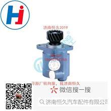 612600131026潍柴转向助力泵/612600131026