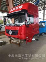 东风T7中国红6×4平板运输车驾驶室总成/东风T7