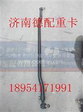 陕汽德龙配件转向横拉杆HD90009430006/HD90009430006