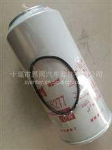 供应原厂东风新天龙旗舰油水分离器/FS36277