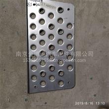 欧曼GTL脚踏板垫/H4845010019