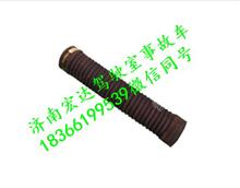 17017190037重汽豪沃空气软管/17017190037