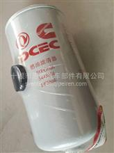 东风天龙旗舰520启航版ISZ康明斯发动机柴油滤芯柴油格FF5866/5445056