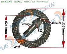 青州建富减速器盆角齿 主从动锥齿轮 EQ145-6:41 2402B-025/026/2402B-025/026