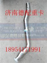 陕汽德龙配件中冷器进气管DZ95259534002/DZ95259534002