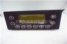 三一重工搅拌车配件08SY空调控制面板暖风开关/三一重工搅拌车配件