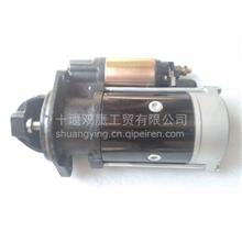 适用于QDJ2511B朝柴4102起动机总成4105/QDJ2511B