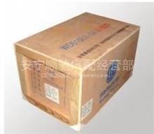 潍柴WD615.30欧II四配套/612600030011