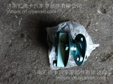 联轴器钢片总成/VG1092080401